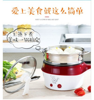 2 Layer Multi Function Electric Cooker Wok with Steamer Tray (Ready Stock)