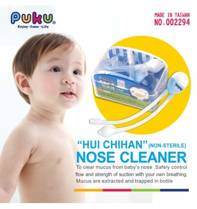 PUKU Baby Nose Cleaner (Small)