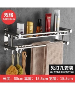 Bathroom Wall Hanging Towel Rack (Ready Stock)