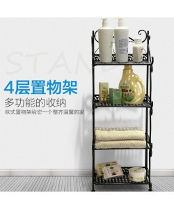 European-Style 4 Layer Multipurpose Storage Rack (Ready Stock)