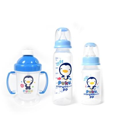 PUKU Baby Hamper Gift Set