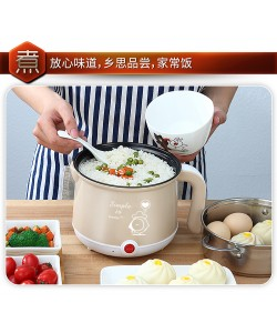 Electric Multifunctional  Cooking Pot 三件套多功能小电锅 (KHAKI)