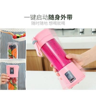 Multi-Function Mini Juice Blender 小型便携式迷你电动多功能果汁机