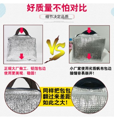 Insulated Aluminum Foil Thickened Lunch Box Bag 饭盒保温袋