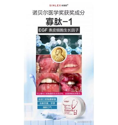 Tooth Whitening Powder 昕莱熙牙粉洁牙素清洁祛黄口臭保护牙龈亮白健齿