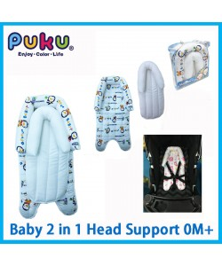 PUKU 2 in 1 Head Support (Large)