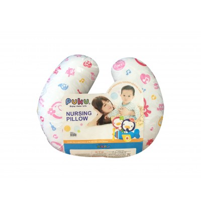 PUKU Nursing Pillow